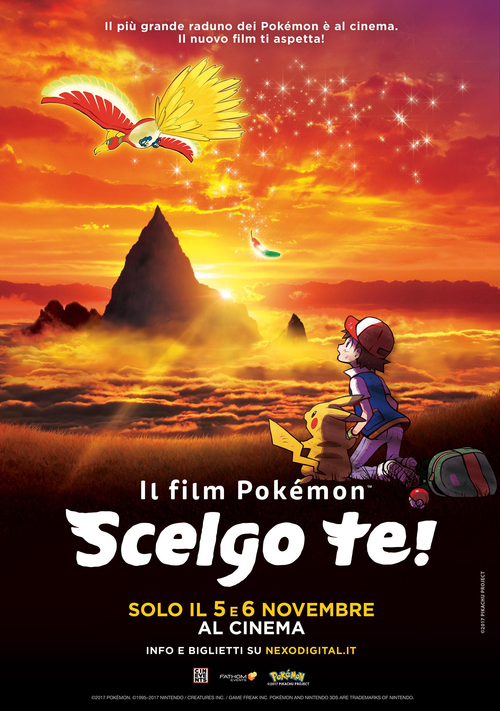 FILM DI SESSO MASSAGGI SESSO MILANO
