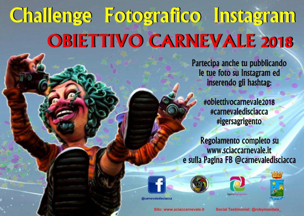 Mostra fotografica Carnevale di Sciacca