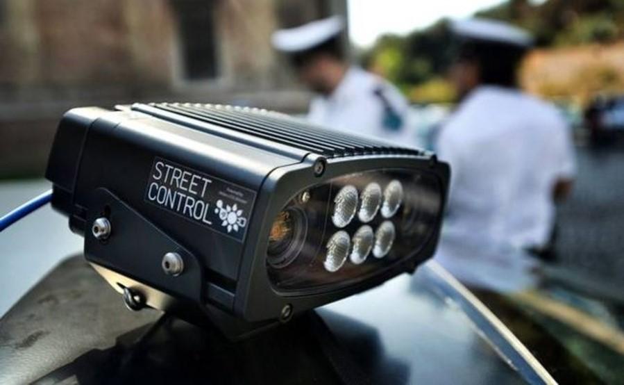 Street control Palermo