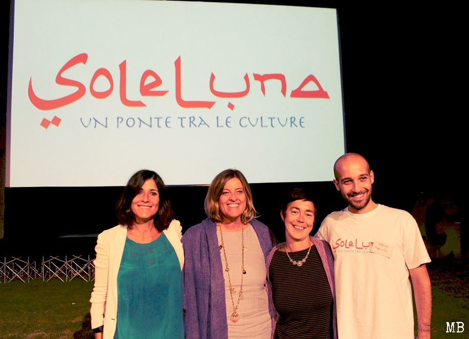 Sole Luna Doc Film Festival