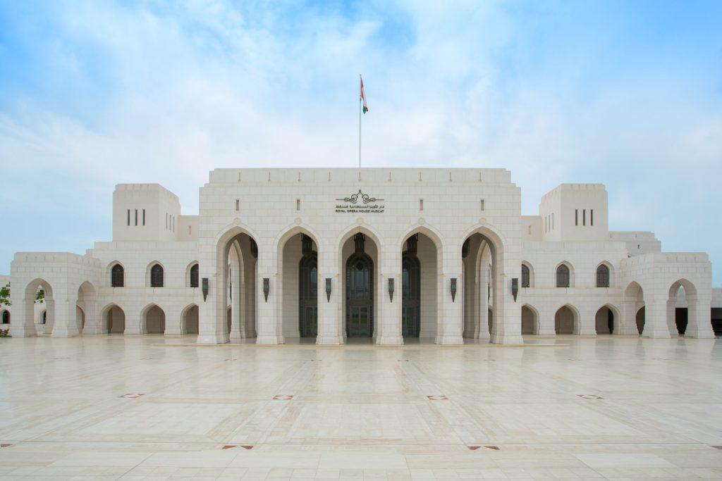 Teatro Massimo in Oman