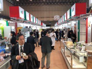 FOODEX Japan a Tokyo, 16 le aziende siciliane al padiglione Italia