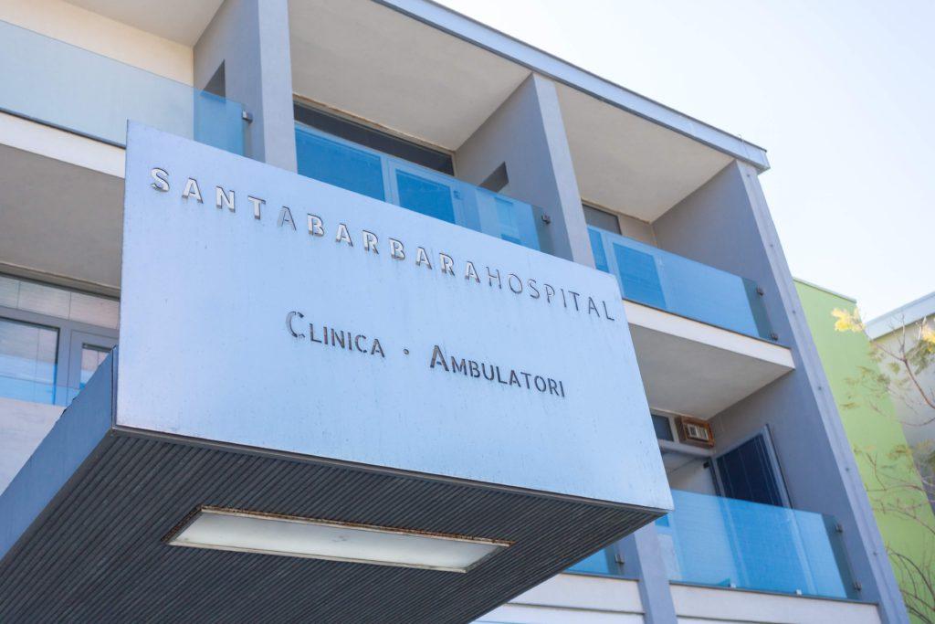 Ospedale di Gela