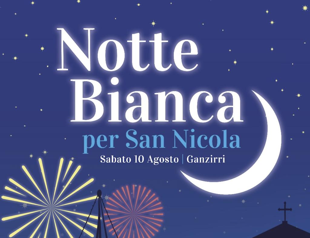 Notte Bianca di San Nicola Messina