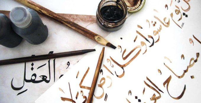 Corsi base di lingua araba