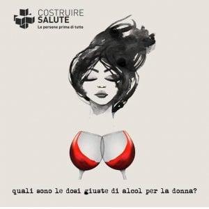 Campagna sessita Regione Siciliana