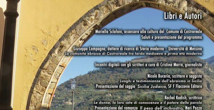 Castroreale partecipa alla Giornata della Cultura Ebraica